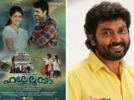 Upcoming Movies Of Narain
