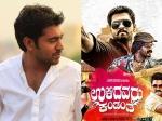 Nivin Pauly Chooses A Popular Kannada Script For His Next In Tamil