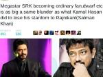Ram Gopal Varma Attacks Shahrukh Khan With Latest Tweets