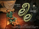 Ranjith Leela What Makes The Movie Special
