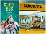 School Bus Malayalam Movie Posters