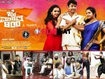 Sharan Next Jai Maruthi 800 Confirmed To Release On April