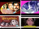 Malayalam Films Produced By Supriya Films