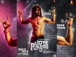 Udta Punjab Trailer Tommy Singh And Drugs Are The Law