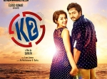 Ko 2 Movie Review Rating Story Plot Passable Political Thriller