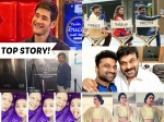 Here S How Tollywood Celebs Spent Their Weekend