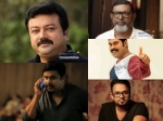 Malayalam Actors With Mimicry Background