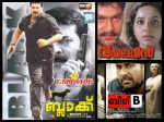Gangster Movies In Malayalam