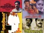 Malayalam Movies With Most Number Of Sequels
