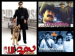 Cid Movies In Malayalam