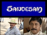 Reasons Why We Love Watching Sandesam Malayalam Movie