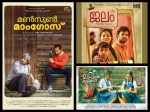 Malayalam Films That Went Unnoticed