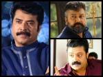 Great Comebacks Made By Malayalam Actors