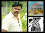 Dileep In Welcome To Central Jail