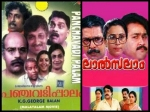 Best Politics Based Movies In Malayalam