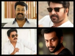 Malayalam Actors And Their Production Houses