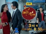 Jamai Raja Season 2 Promo: Sid-Roshni Separated; Indraniel Sengupta In!