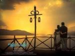 James And Alice 3 Days Box Office Prithviraj Vedhika Sujith Vasudev