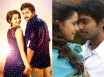 Ko 2 Pencil Weekend First Three Days Box Office Collections Prediction