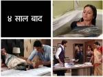 Saath Nibhana Saathiya 4 Yr Leap Gopi In Shock Doc Krishna Rescue Gopi