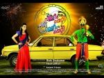 Valliyum Thetti Pulliyum Thetti Release Date Confirmed