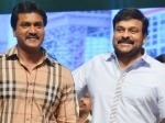 Jakkanna Audio Launch Megastar Chiranjeevi Speech Photos Highlights