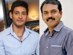 Fans Worried About Mahesh Babu Koratala Siva Combination