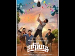 Uriyadi Struggling Stay Cinema Halls Vijay Kumar Emotional Letter