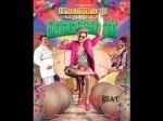 Velainu Vandhutta Vellaikaaran Vvv Movie Review Rating Plot Laugh Riot