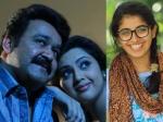 Aima Sebastian To Play Mohanlal Meena Daughter In Jibu Jacob Movie