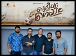 Hollywood Sports Action Director In Prithviraj Starrer Beautiful Gane