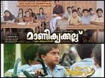 School Based Malayalam Movies