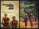 Road Movies In Malayalam