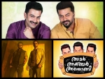 Best Of Prithviraj Indrajith Duo