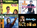 Best Achayan Characters In Malayalam Cinema
