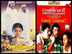 Malayalam Movies Based On Unemployment