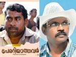 Perariyathavar To Release Soon
