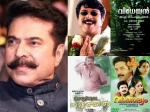 Dialects Used By Mammootty In Movies