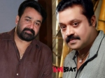 Mohanlal And Suresh Gopi In A Short Film