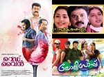 Malayalam Films Which Changed Their Climax Post Release