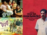 Malayalam Movies Which Won The Hearts Of The People Outside Kerala