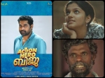 Stunning Performances In Malayalam Movies Released In 2016 So Far