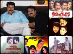 Films In Which Mammootty And Mohanlal Acted Together