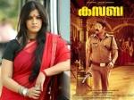 Varalaxmi Sarathkumar Plays The Role Of A Don In Kasaba