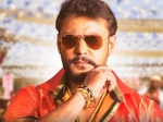 Darshan Hit Movies That Surprised Everyone