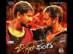 Jigarthanda Release Date Confirmed June