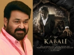 Mohanlal Bags Kabali Kerala Distribution Rights