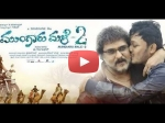 Mungaru Male 2 Teaser Launched