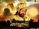 Nagarahavu Teaser Clocks 1 Million Views