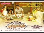 Mohanlal Puli Murugan Teaser Crosses 10 Lakhs Views On Youtube
